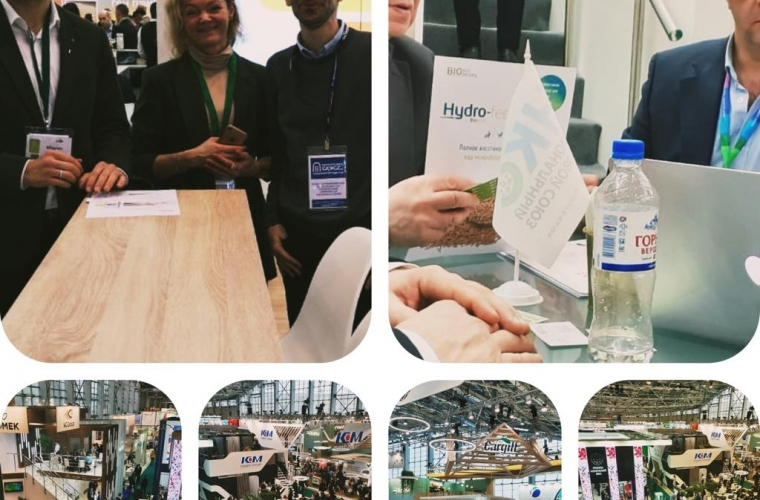 BIOTECH AT MVC Moscow 2020